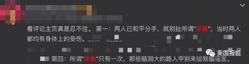 校园剧女神被曝怀孕!告别7年虐恋,她和性感男星尘埃落定?