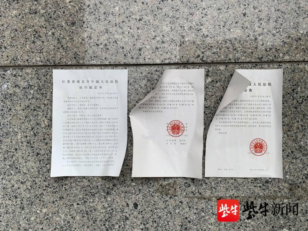 """比市价""""优惠""""2亿余元,南京中院开拍鼓楼区一商业广场"""