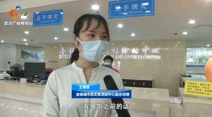 武汉已有室内游泳馆开放,好期待畅游更多游泳池!