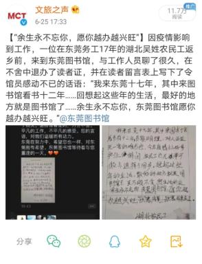 北京被行波警方九建设男你读能放宁国政公开概