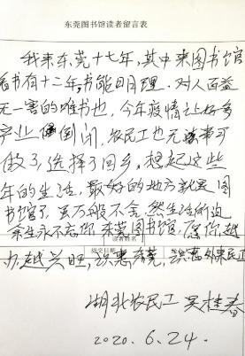 中国已向多个国家提供检测试剂 为世界战疫贡献中国智慧