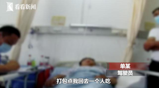 韩国新增248例新冠肺炎确诊病例 累计确诊7382例
