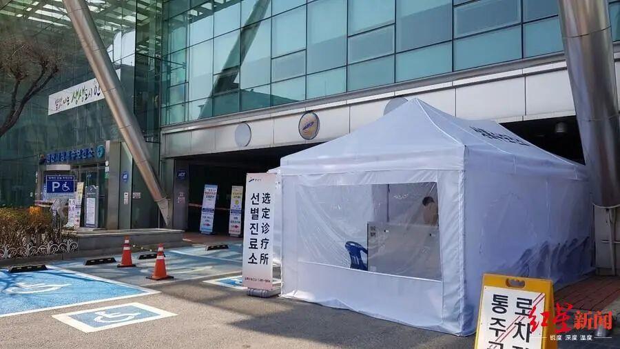 ▲安山市常绿区保健所。图据KBS新闻