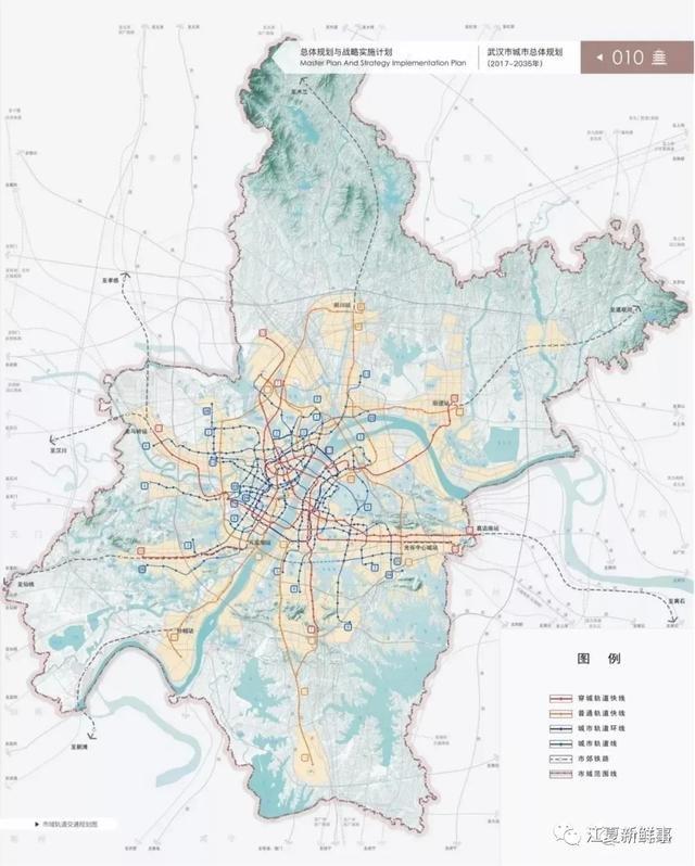 武汉地铁规划:轨道交通8号线规划向南延伸,至江夏大桥新区!