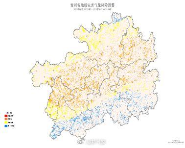 贵州暴雨持续 发布大范围地质灾害及山洪灾害预警