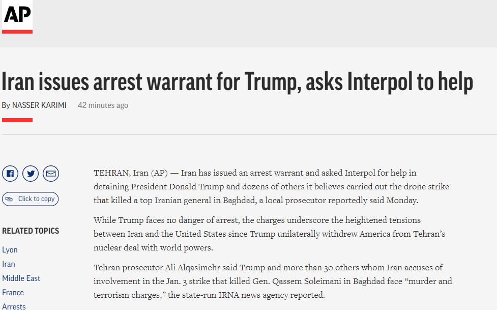 伊朗向特朗普发出逮捕令!