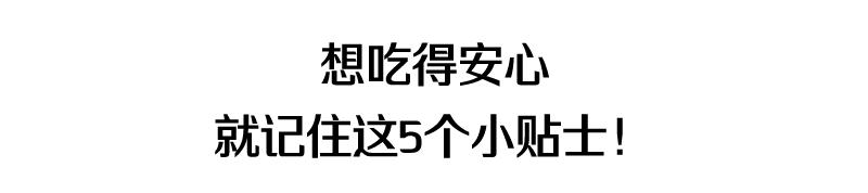 北京20家医疗机构对首都高校开展核酸检测