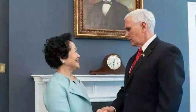 陈方安生与美国副总统彭斯会面(图源:腾讯网)