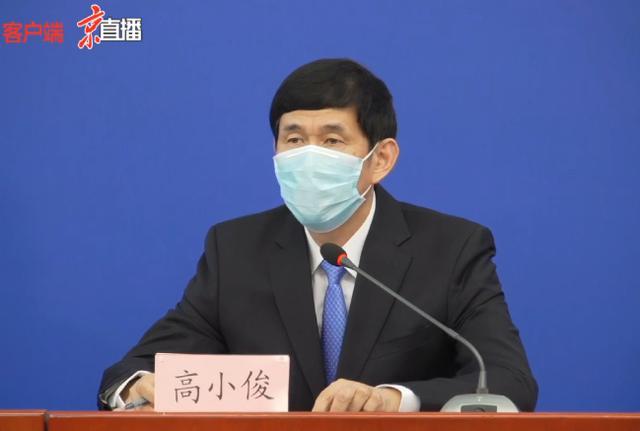 北京市卫健委:落实医疗机构核酸检测结果全市互认