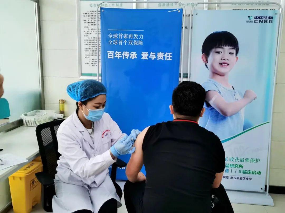 """中国新冠疫苗再度""""抢跑"""":中国生物第二款灭活疫苗揭盲,康希诺疫苗获军队特需药品批件"""