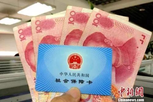 社保卡资料图。中新网记者 李金磊 摄