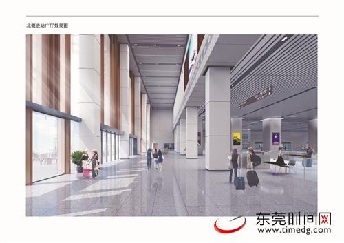 赣深铁路塘厦站站房加快建设 高峰小时发送量可达1200人