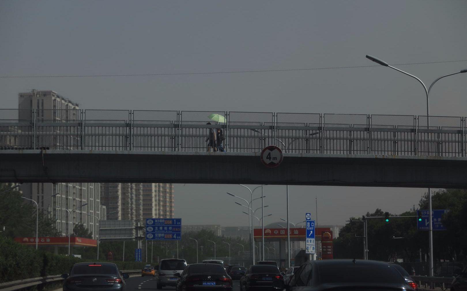 4月10日全国铁路二季度调图,北京南站多趟列车开行调整