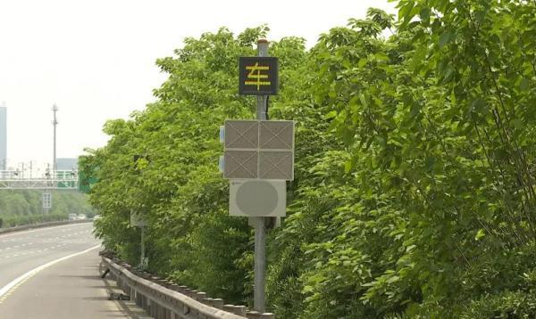 沪杭高速定向传古筝声波 警示司机勿疲劳驾驶