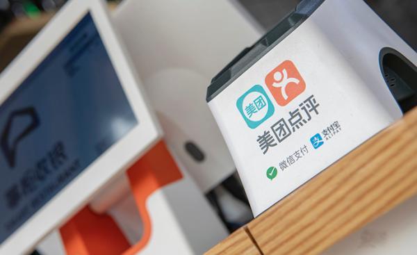 登上中国互联网第三大公司宝座 美团为何能值9000亿?--九分科技