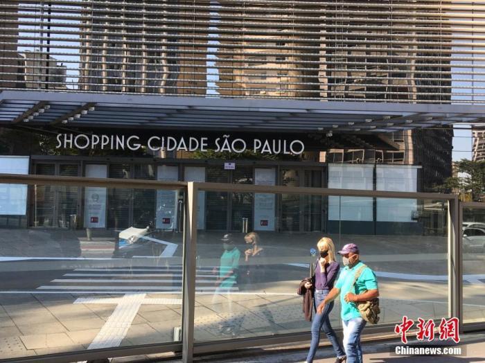 巴西单日新增新冠确诊病例逾2.8万例,累计逾58.3万例
