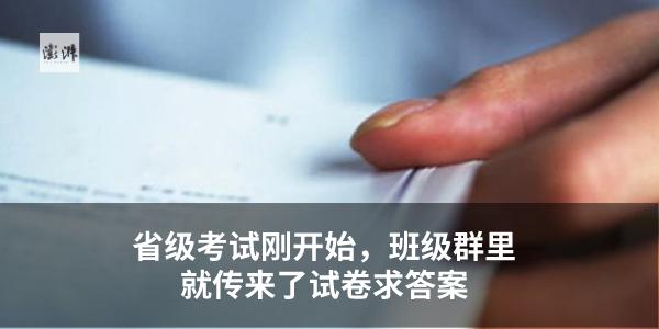 人大教授刘俊海:面对疫情 股民应放弃机会主义心理
