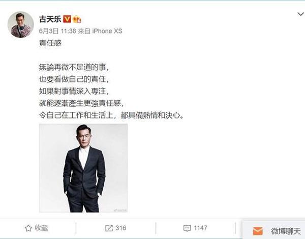 搜狐医药 | 柳叶刀:王福生院士团队发布新冠肺炎死亡患者病理活检结果