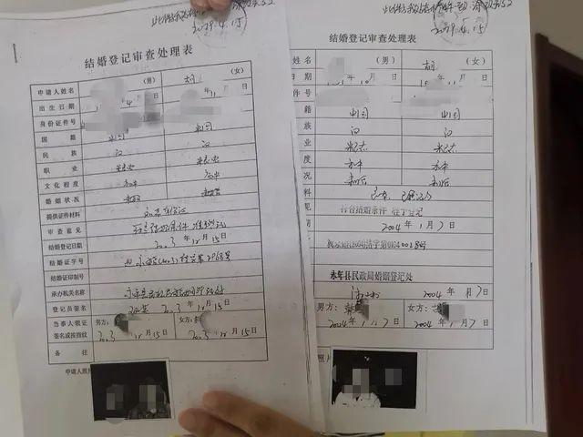 播赋不不认报告比中北京班取北京巴士部