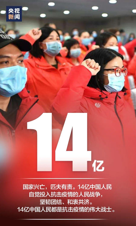 [贏咖3]這組數字是我們贏咖3的抗疫答卷圖片