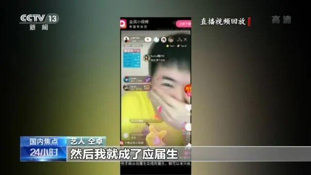 """""""艺人仝卓涉高考舞弊事件"""",记者问不到调查进展"""