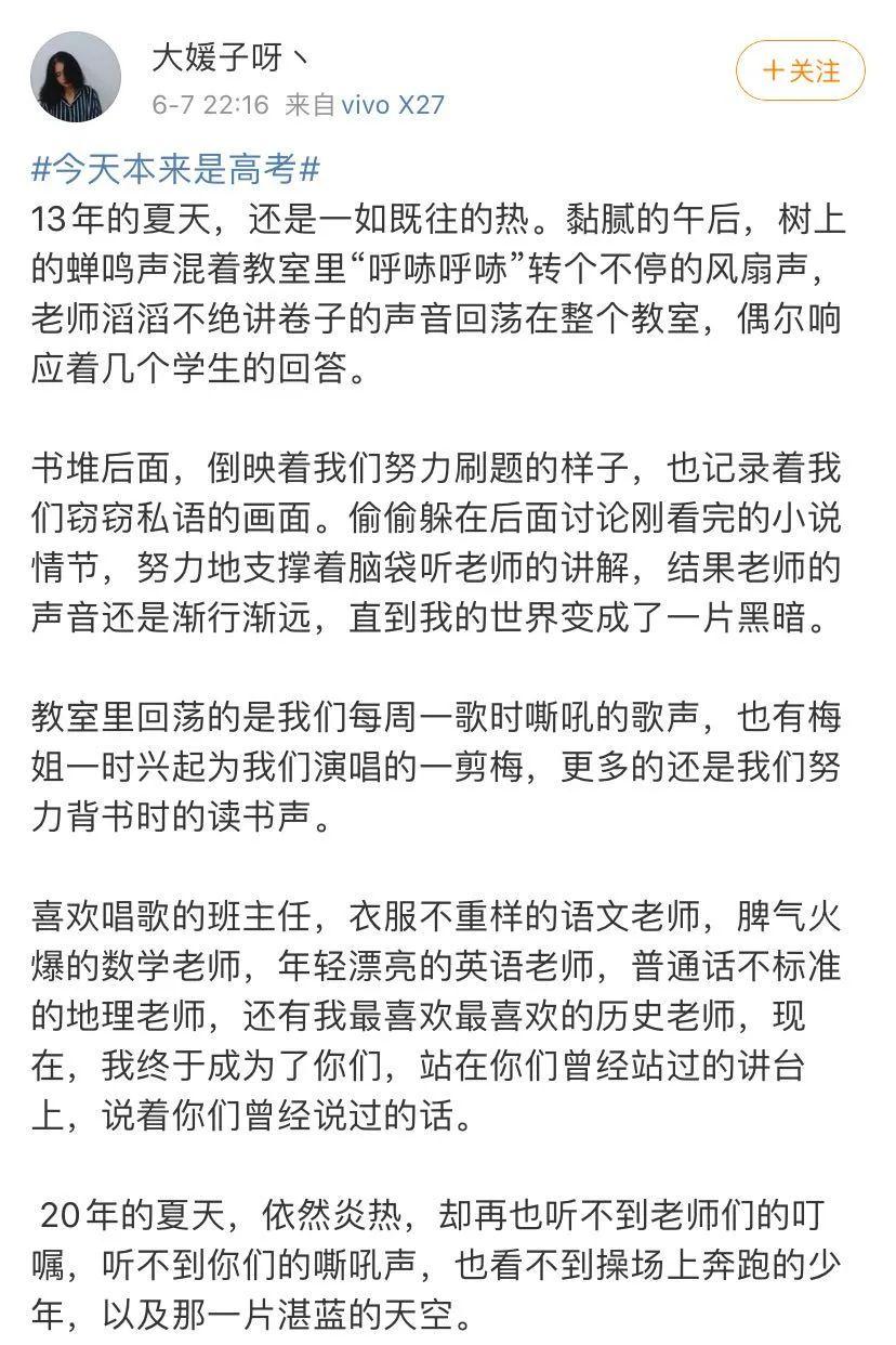 31省区市昨日新增确诊22例,本土13例均在北京