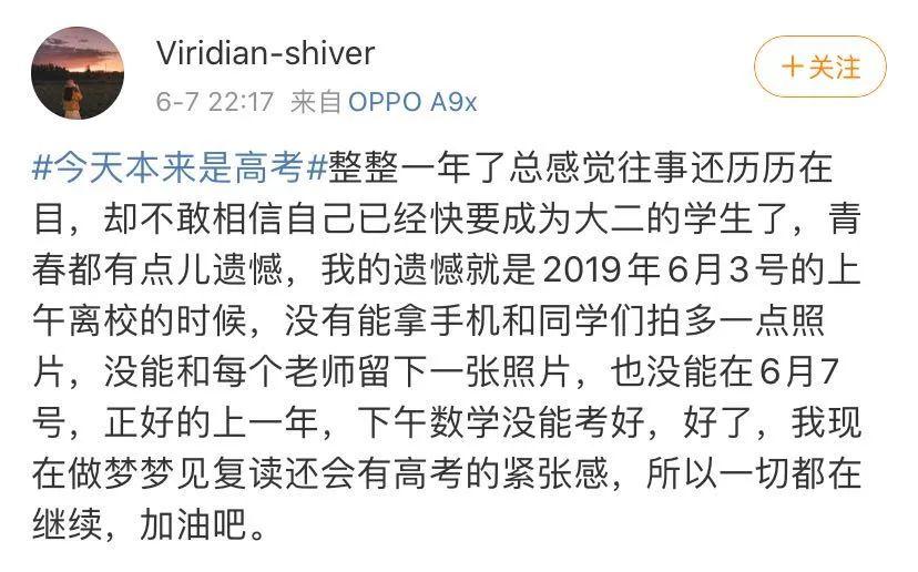 外交部:海警巡航时发现日本渔船非法侵入钓鱼岛领海
