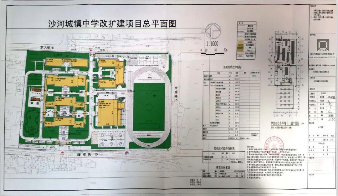 北京无新增新冠肺炎确诊病例,累计确诊399例
