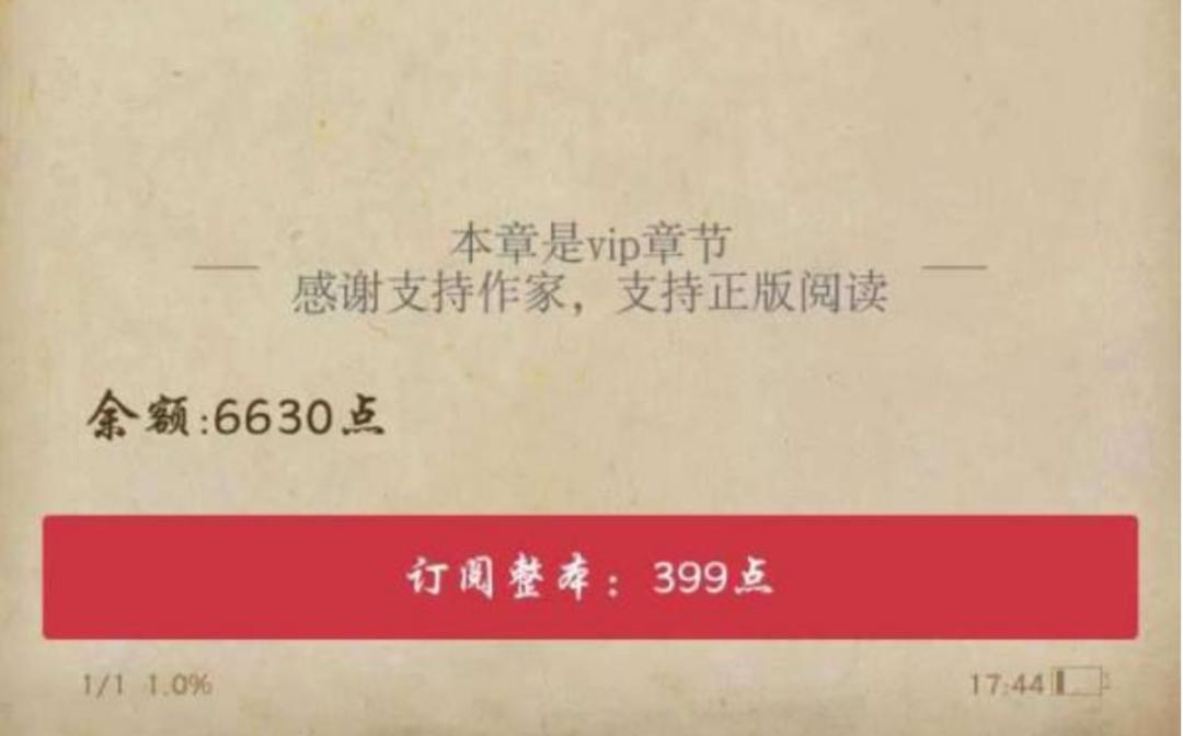 4月8日武汉始发航班可以买票