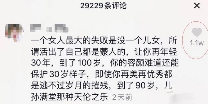 四川阿坝小金县泥石流最后1名失联者已找到 确认遇难