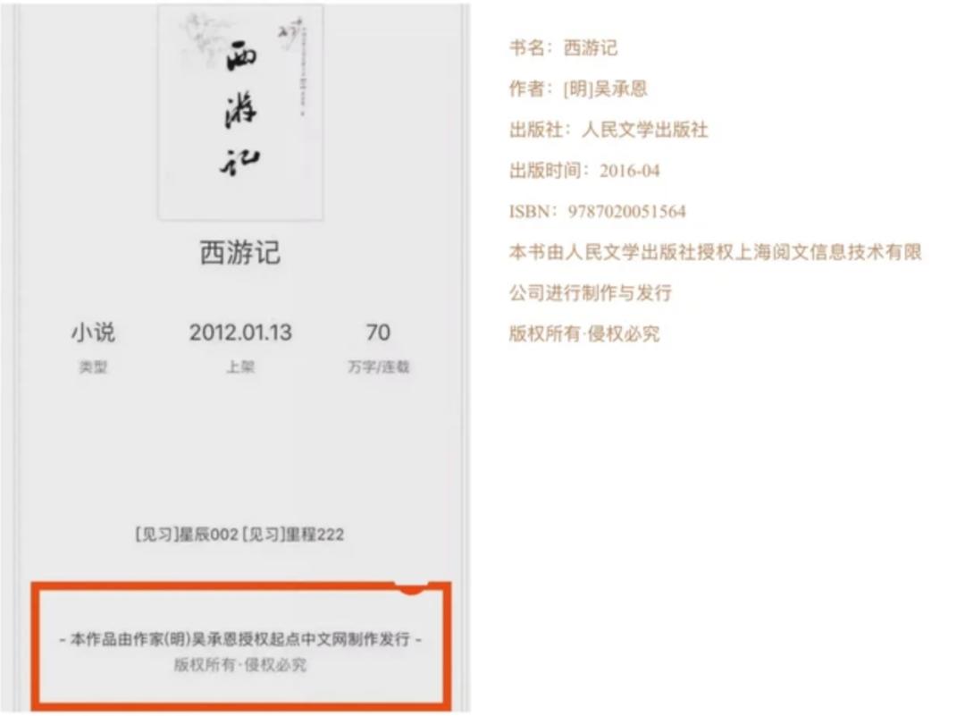 中国答卷!3.7万字重磅白皮书发布