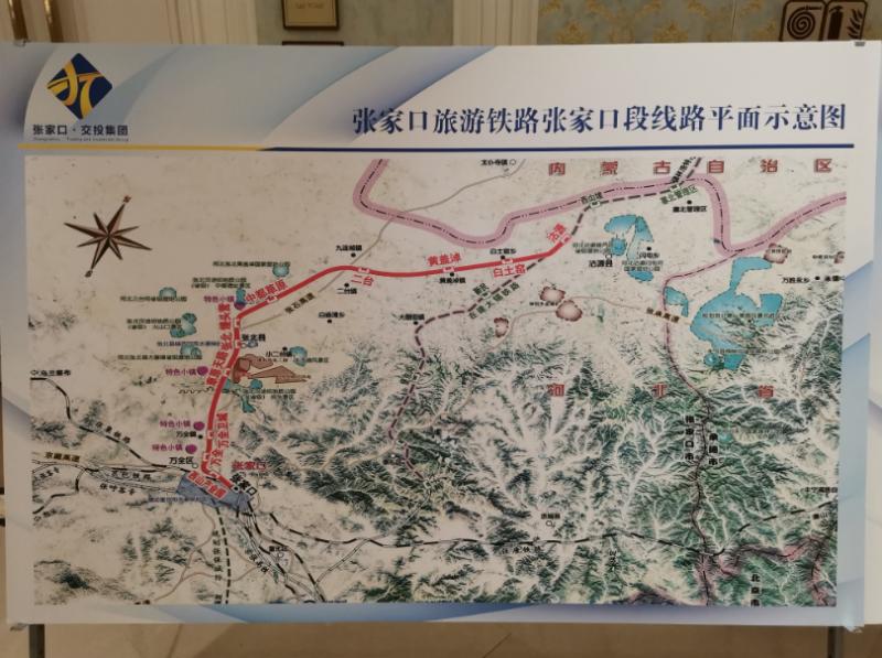 从北京坐火车直达草原天路,张家口将新建一条旅游铁路
