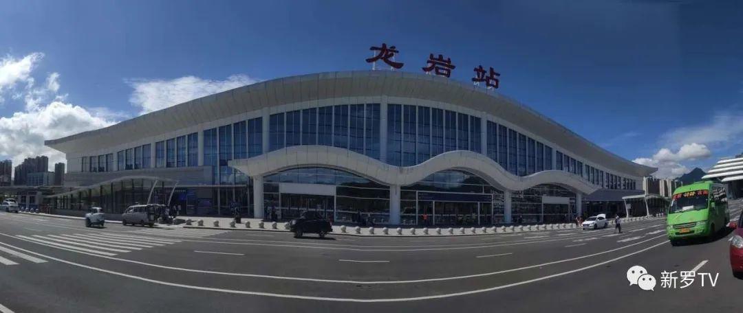 @上杭人,龙岩火车站又有新变化?速来围观!