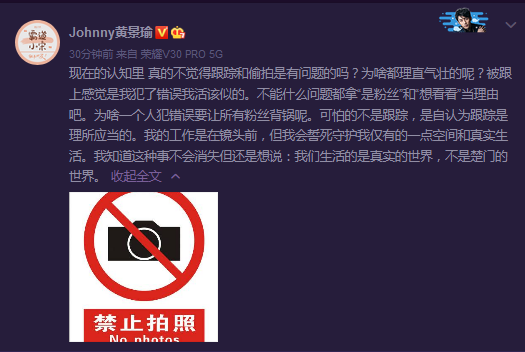 习近平:保护人民生命安全