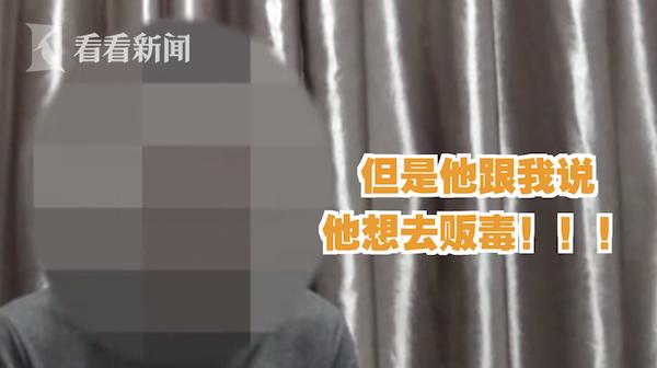 滞留湖北人员返京要落实好离汉前进京后双重核酸检测