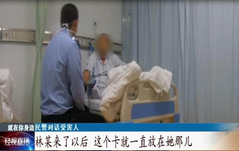 北京昨日新增报告13例新冠肺炎确诊病例