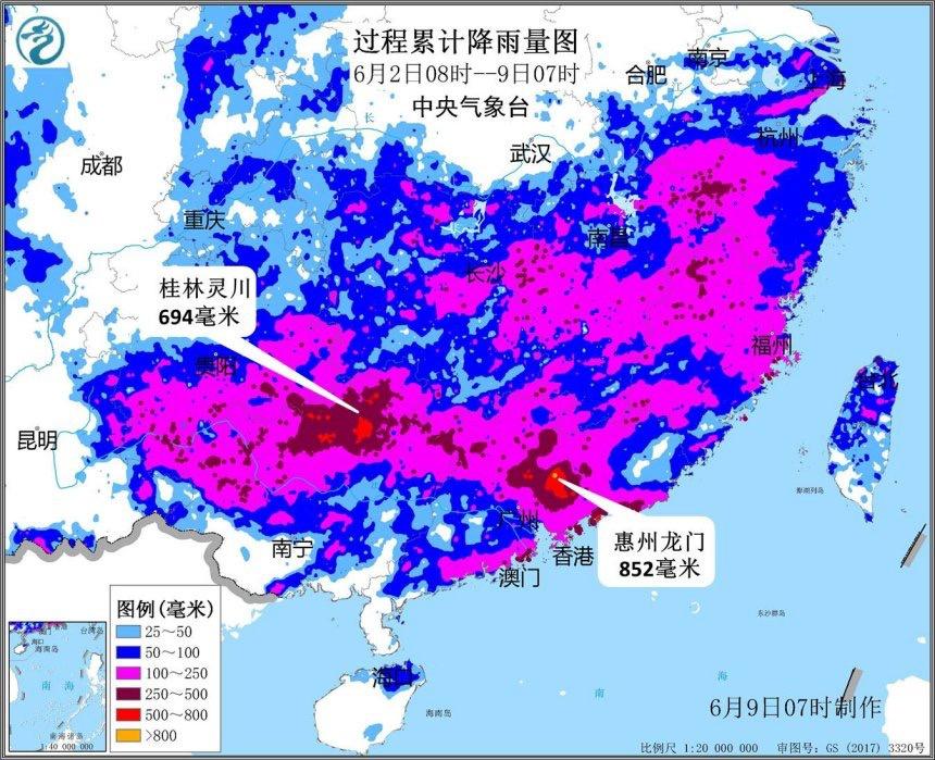 6月2日8时至9日7时过程累计降雨量图。图片来自中央气象台
