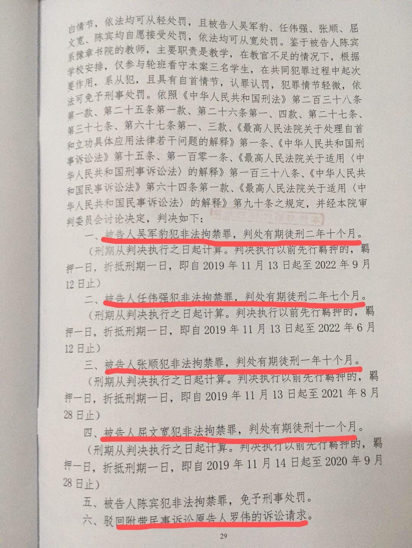 """""""向着阳光生长""""的重庆人,点火锅外卖火上了热搜"""