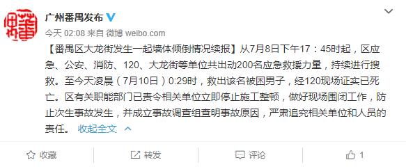 直播:武汉解封进行时 直击离汉卡口0点0分重启