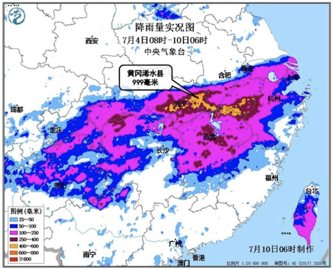 降雨量实况图。