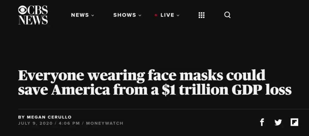 美元持续走软 人民币又涨疯了!
