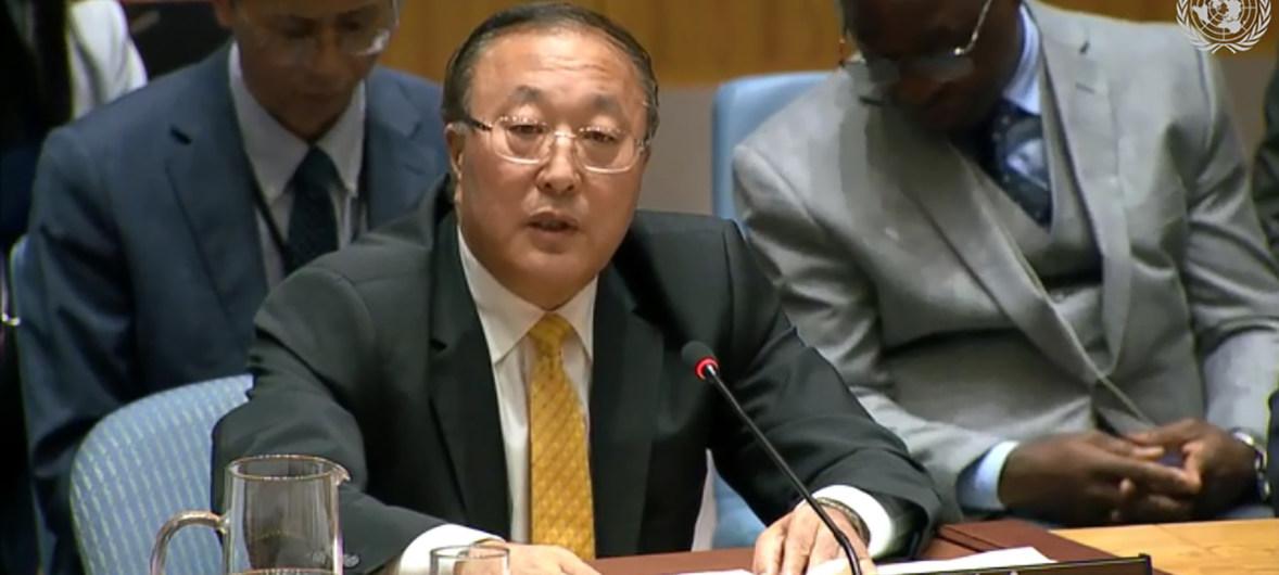 中国常驻说相符国代外张军 原料图、视频截图