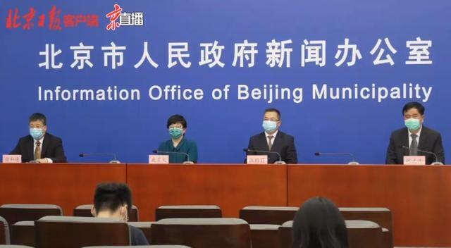 北京通报典型案例:一聚集性疫情13人确诊,各户共用厕所水房、互相串门