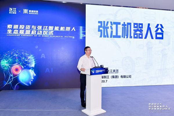 图说:张江机器人谷将崛起。(主办方供图 下同)