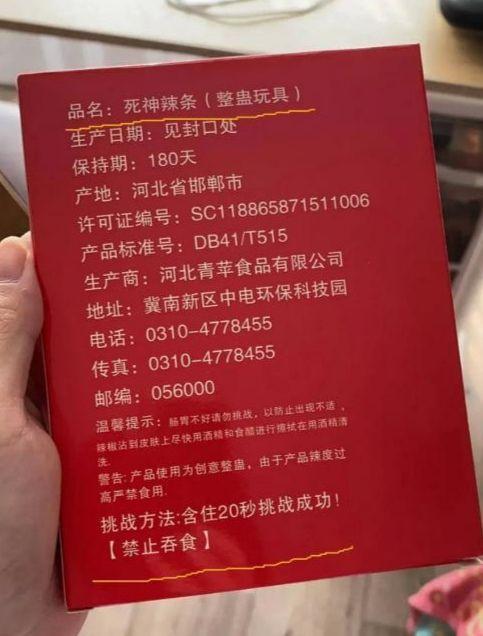 网卡D4B790900-4799753