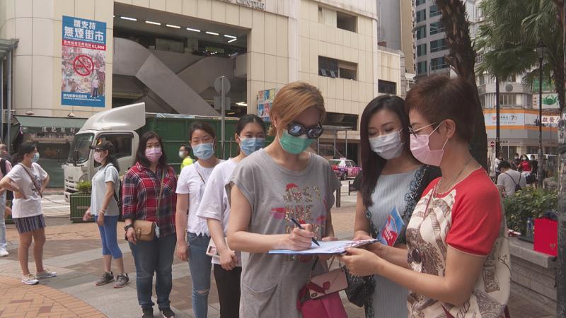 香港居民署名声援香港国安法