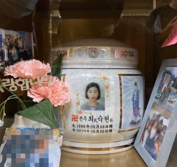 崔淑贤的离往如故无法转折韩国体育。