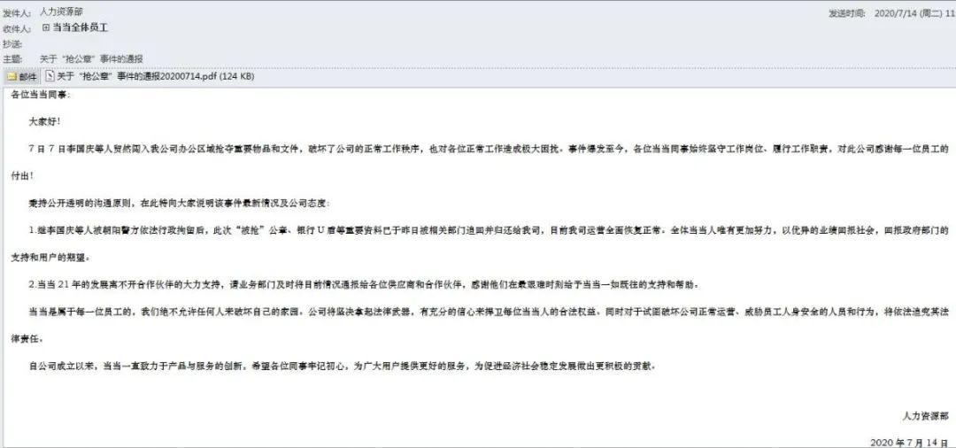 中国疾控中心:影剧院、游戏厅等仍然暂不开业