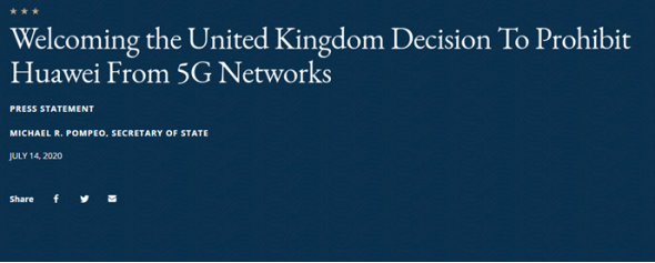 美国国务院网站迎接英国决定的声明截图