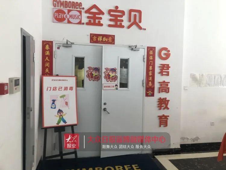 监控记录!淄博3岁女童上早教摔致头部骨折!警方介入调查